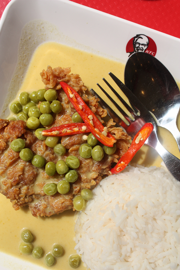 KFC Thailand fried chicken with green curry