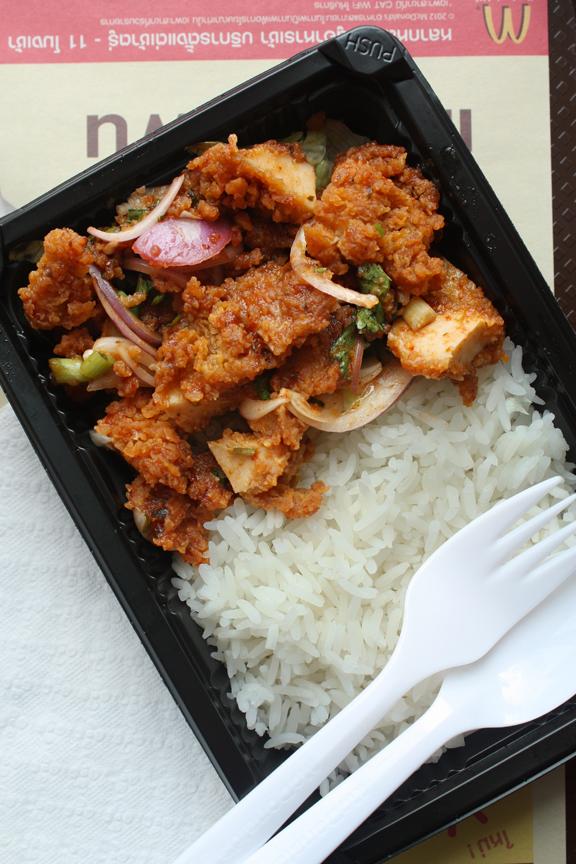 McDonald's Thailand's Spicy Crispy Chicken Salad over Rice